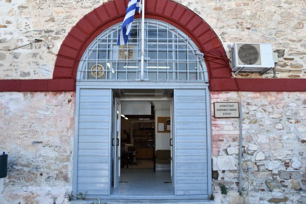 Municipal Port Fund of Syros