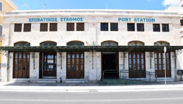 Passenger Station of Port of Syros working hours