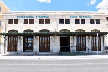 Επιβατικός σταθμός
