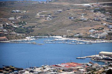 Syros - Hermoupolis/Marina